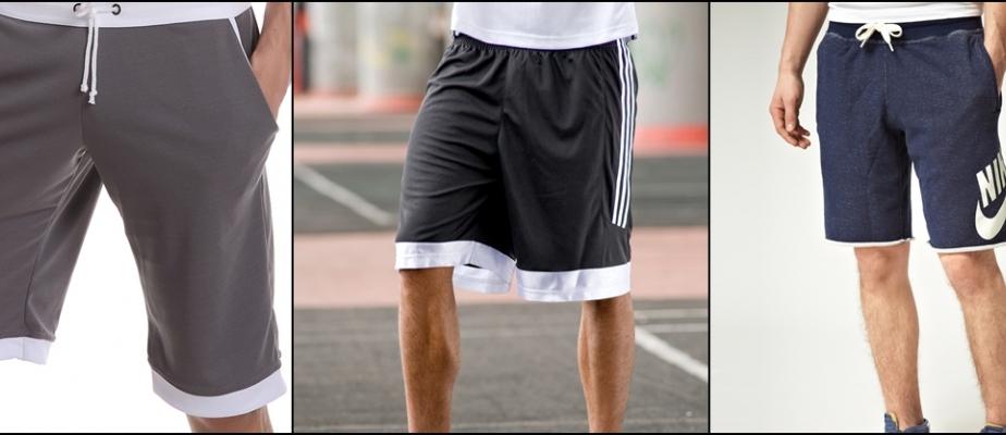 Шорты мужские спортивные длинные